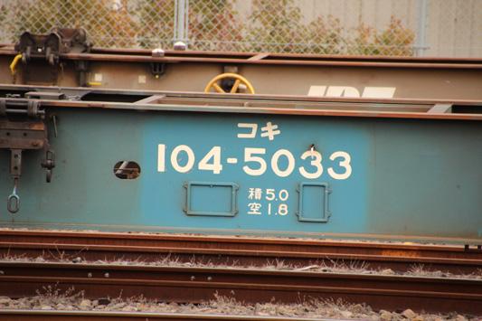130127宮浦 (19)のコピー