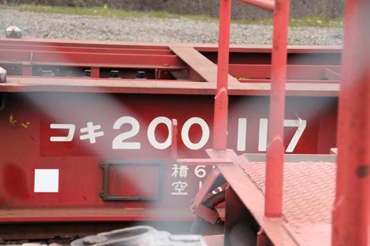 コキ200-117□のコピー