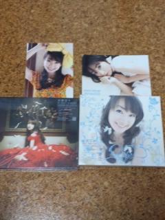 水樹奈々 CD