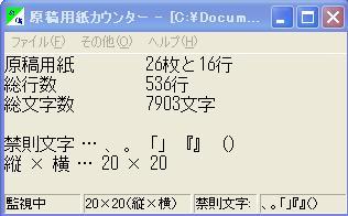 orekano.jpg