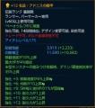 s-TERA_ScreenShot_20130819_08133221849852.jpg
