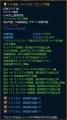s-TERA_ScreenShot_20130819_08133221849853.jpg