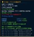 s-TERA_ScreenShot_20130819_0813322184985.jpg