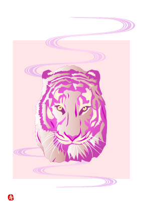 PinkTaiger.jpg