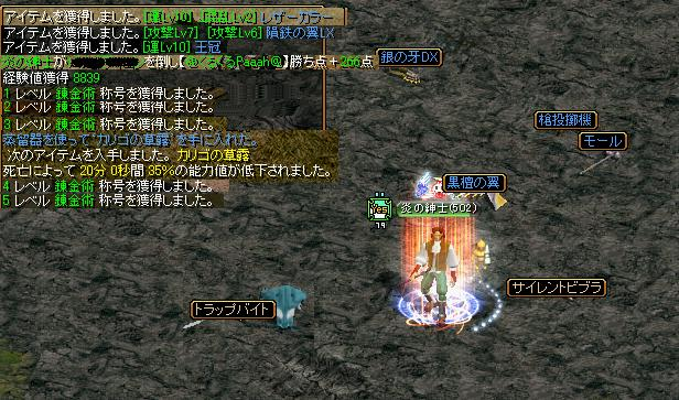 0420_drop.jpg