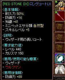 0502_akuma2.jpg