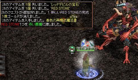 0520_akuma3.jpg