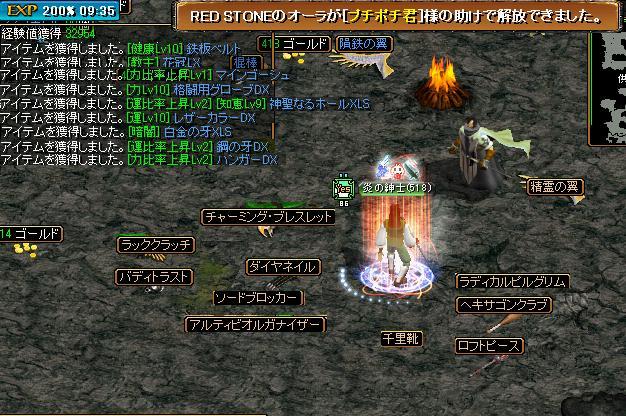0520_drop.jpg