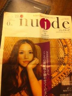 j-node.jpg