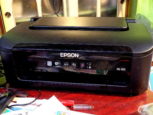 new-printer.