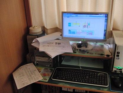 家で仕事A
