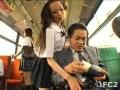 バス内でリーマン相手に小遣い稼ぎする黒ギャルJK