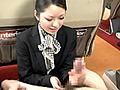 手コキエアライン2