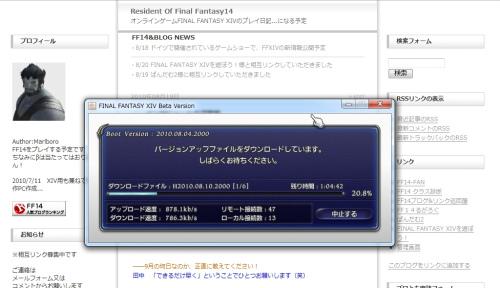 beta.jpg