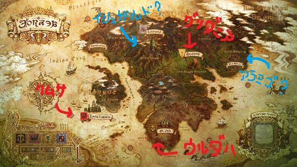 ワールドマップ_1-01_60023