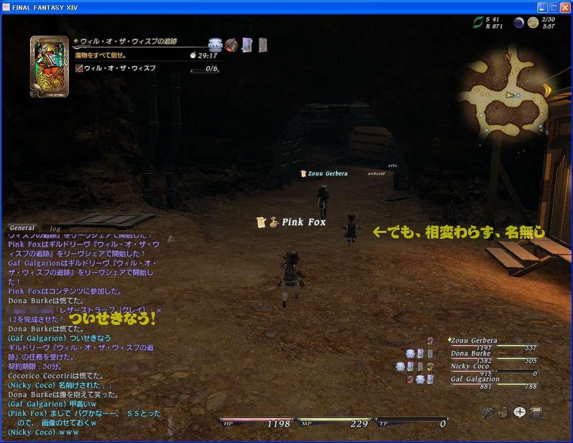 GW-20101105-002716.jpg