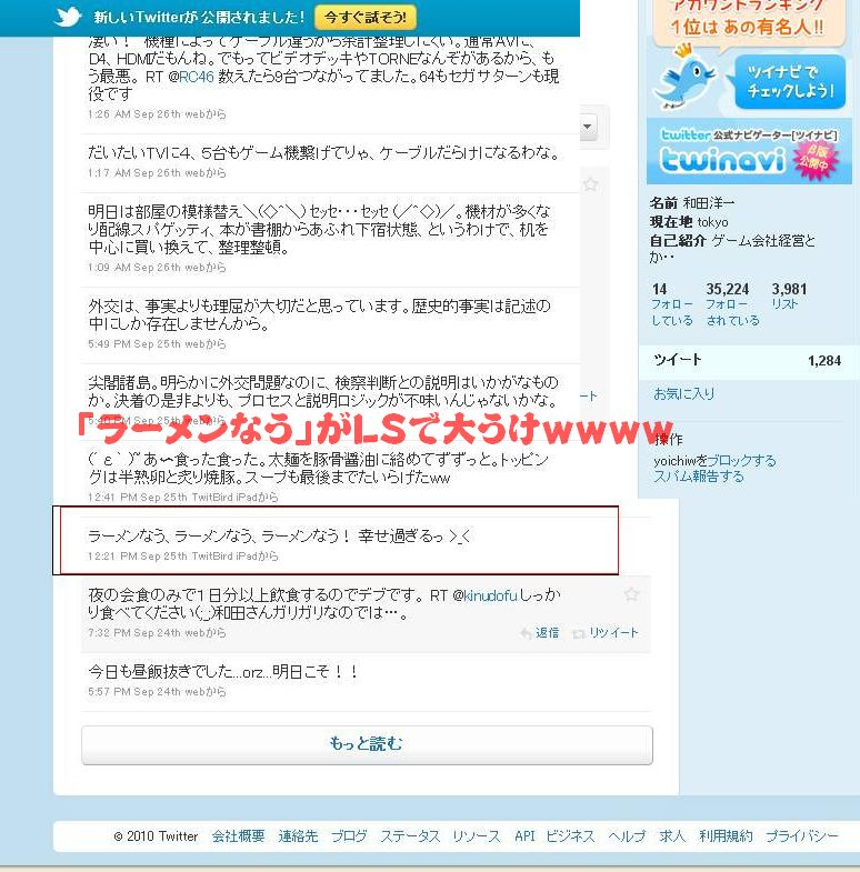 GW-20101105-201319.jpg