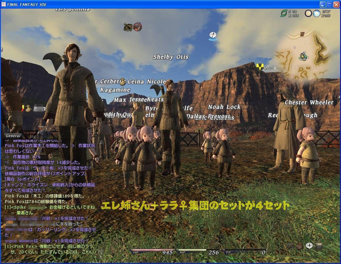 GW-20101105-230933.jpg
