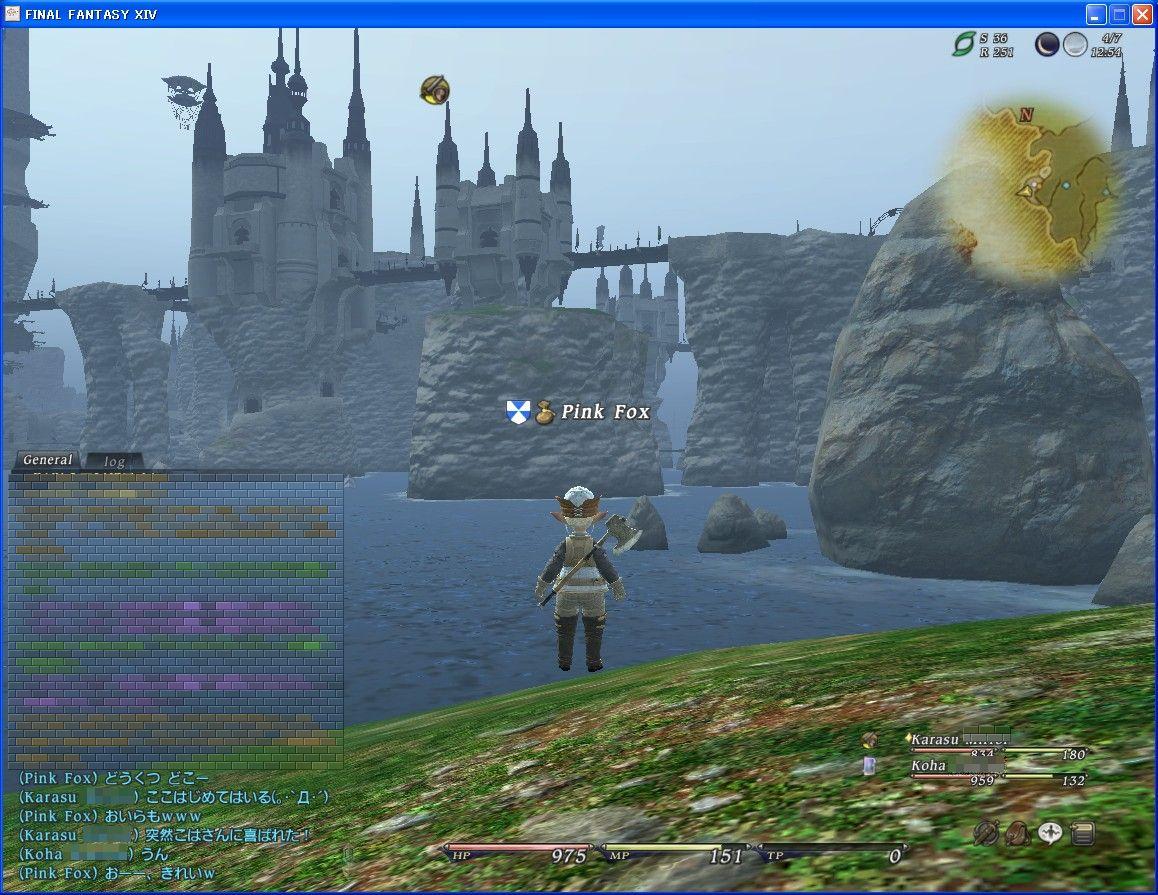 GW-20101107-003737.jpg