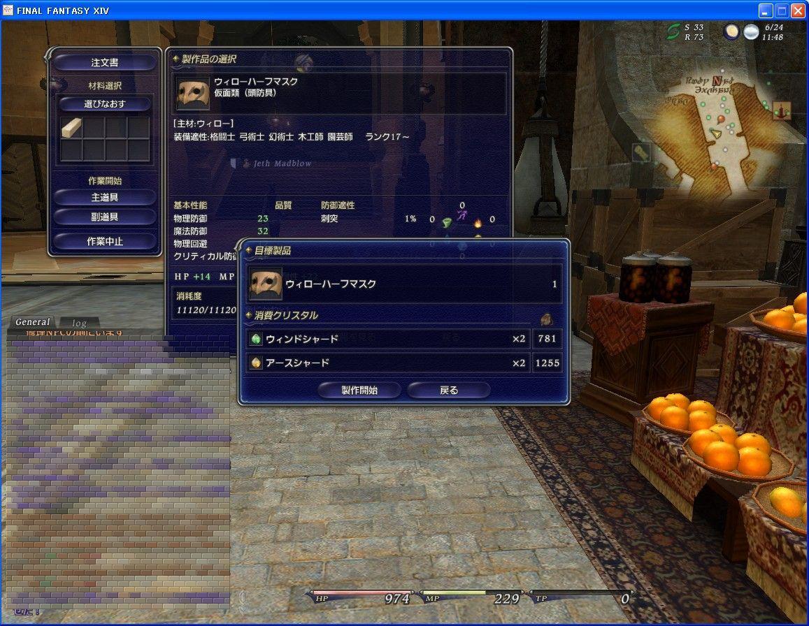 GW-20101110-230418.jpg