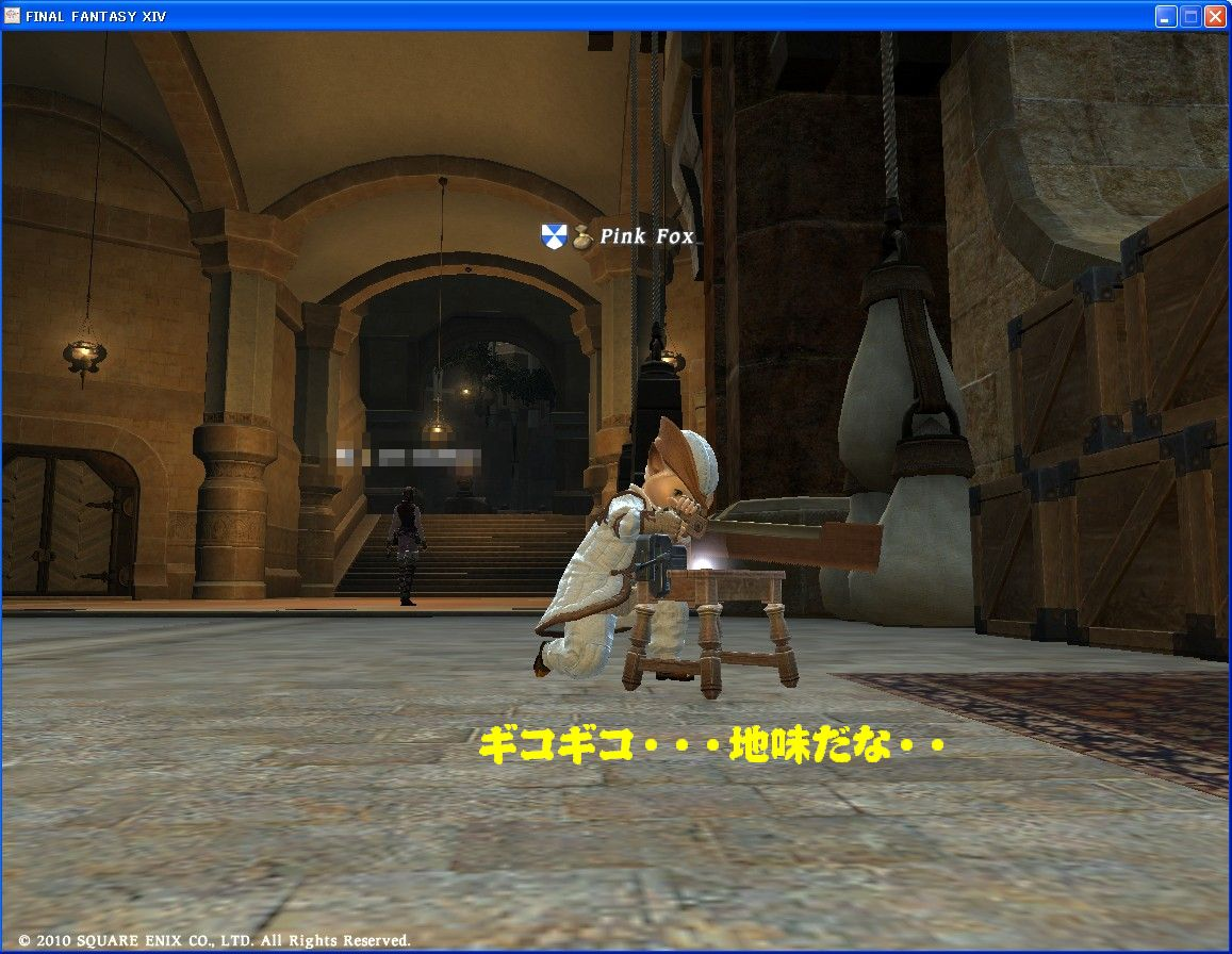 GW-20101110-230433.jpg