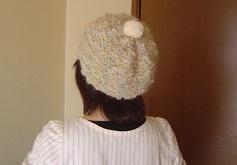boucle hat3