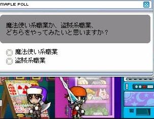 Maple0061_20100721155926.jpg