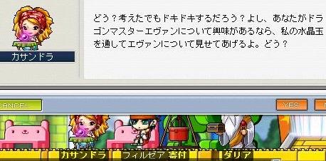Maple0063_20100721160001.jpg