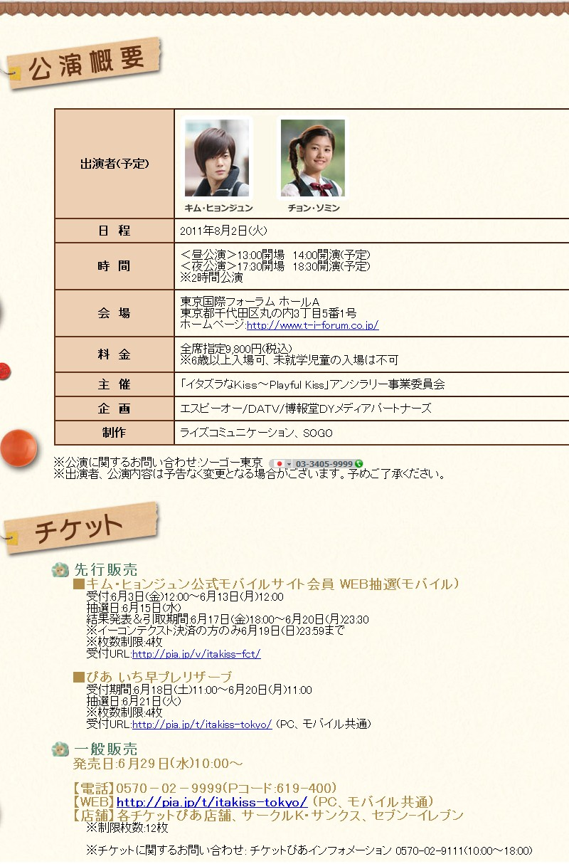 20110802.jpg