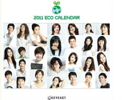 2011ecocalendar.jpg