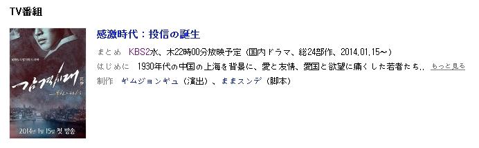 Daum_20131221014257144.jpg