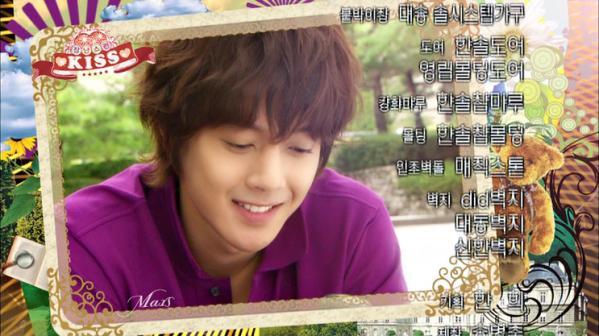 kiss100923_50_jeanjin_jin.jpg