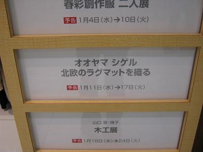 004_20111215122716.jpg