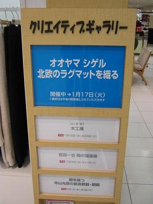 004_20120111220727.jpg