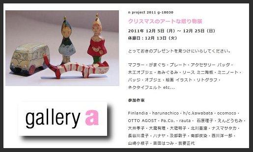 galleryx.jpg