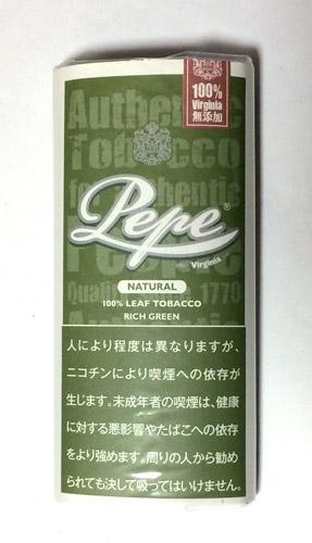pepe_rich_green_01.jpg