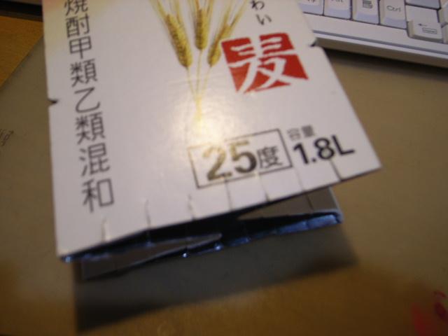 R0012974.jpg