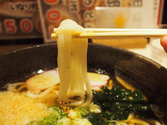 s-喜八郎麺P1015166