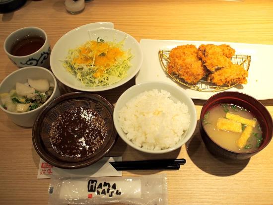 s-浜勝2P1185462