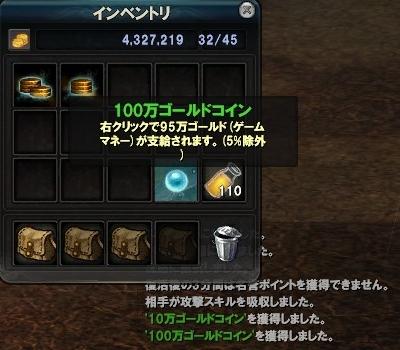 C10082501.jpg