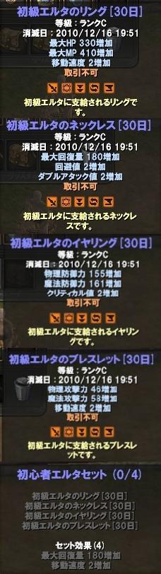 C10111605.jpg