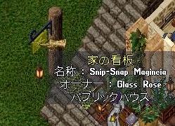 Snip-Snap Magincia