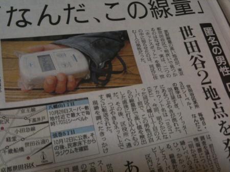 繧ソ繝ャ縺薙∩_convert_20111031084747