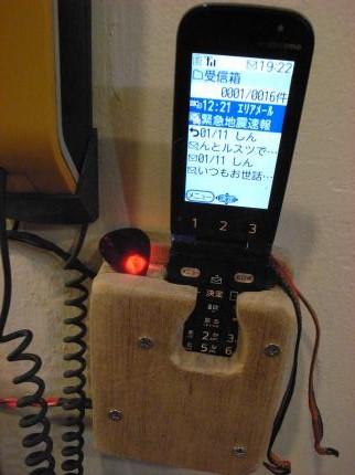 R0014635_convert_20120112230943.jpg
