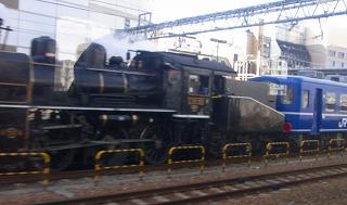 130217名古屋駅近くSL