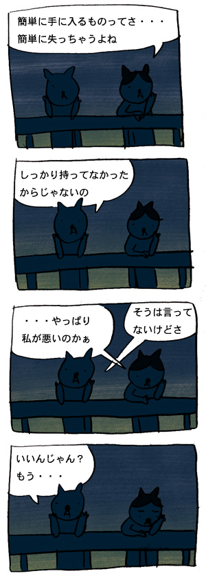 ushinau_serihu.jpg