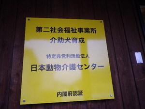 s-20110704-1.jpg