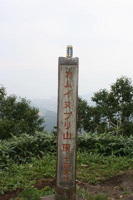 カムイヌプリ山頂100814