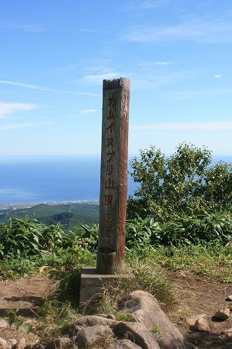 カムイヌプリ山頂100904
