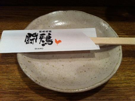 大阪・出雲出張編 006